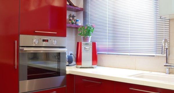 Aluminium Venetian Blinds - ideal for the kitchen or bathroom