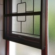 Insect Screen in a variety of colours